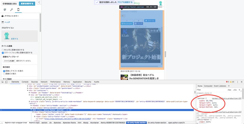 f:id:konosumi:20171015100023p:plain