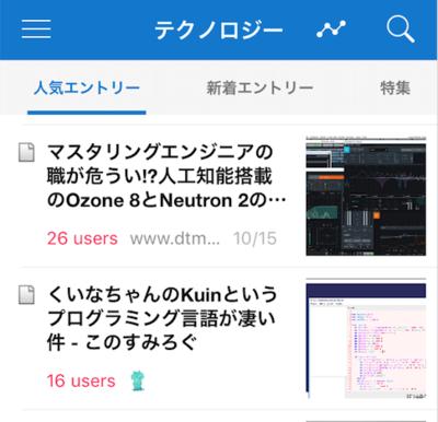 f:id:konosumi:20171018000428p:plain