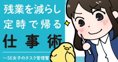 f:id:konosumi:20171027014648p:plain