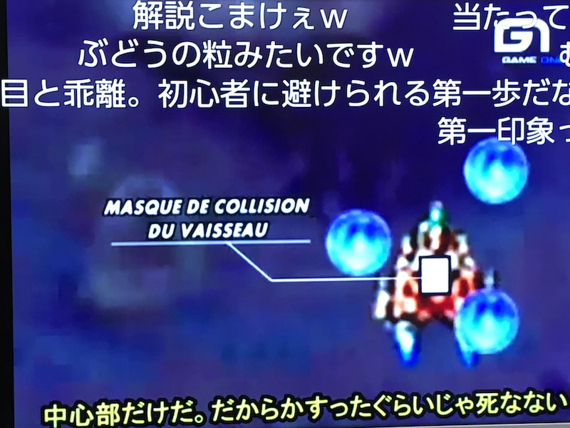 f:id:konosumi:20171114032413j:plain