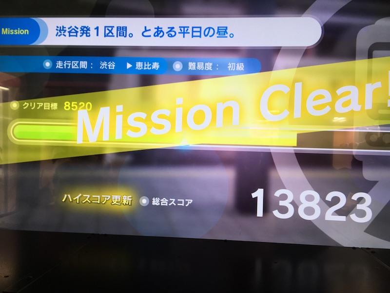 f:id:konosumi:20171115000533j:plain