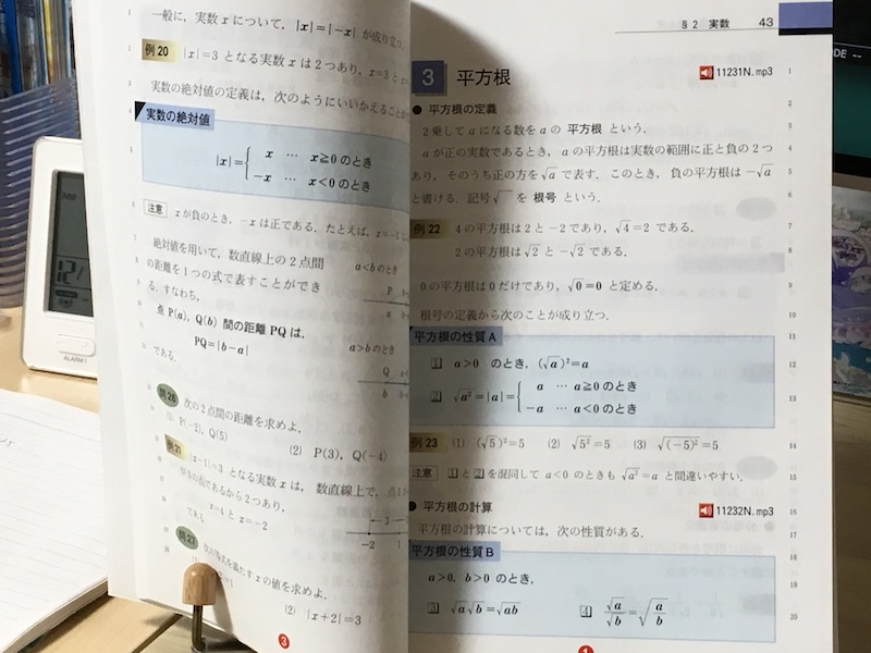 f:id:konosumi:20171219013051j:plain