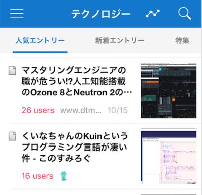 f:id:konosumi:20171225045253p:plain