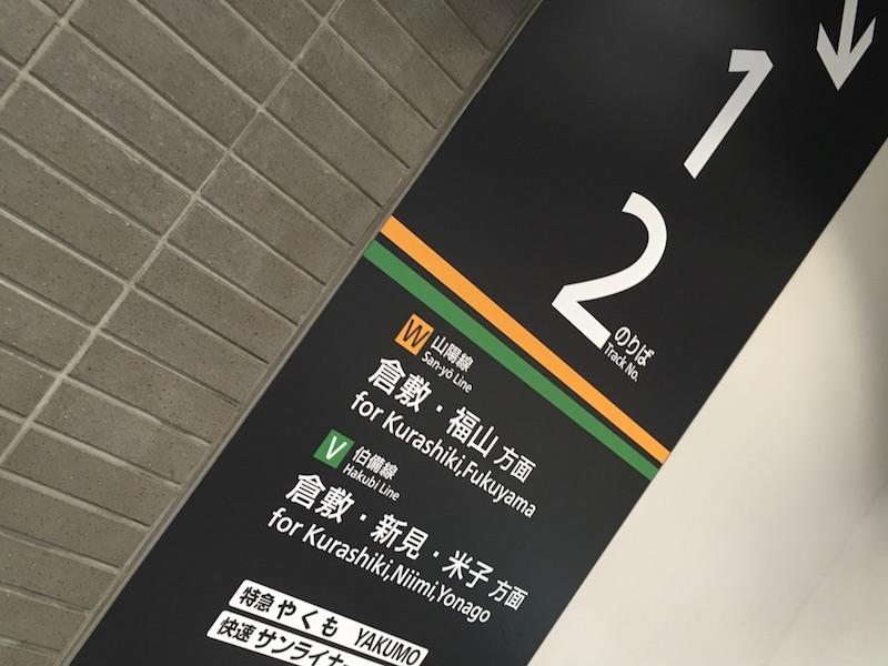 f:id:konosumi:20180117011441j:plain