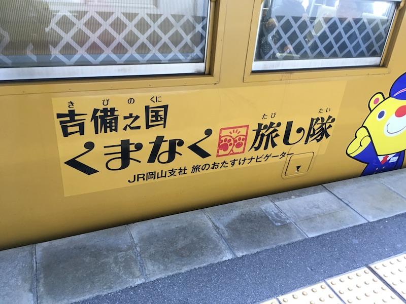 f:id:konosumi:20180117012117j:plain