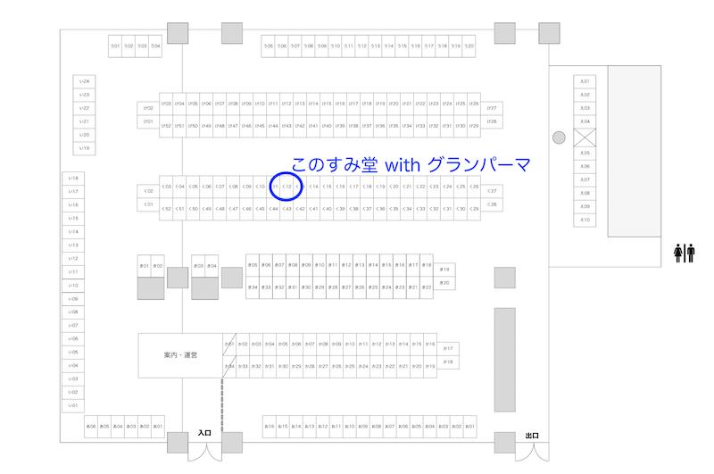 f:id:konosumi:20180325002938p:plain