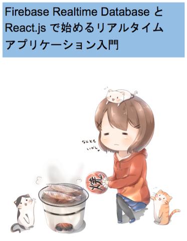 f:id:konosumi:20180325005802p:plain