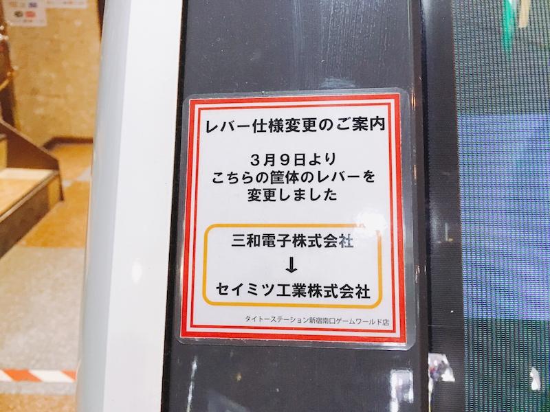 f:id:konosumi:20180403012914j:plain