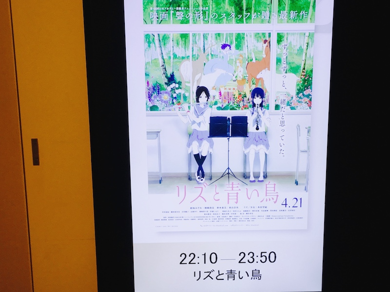 f:id:konosumi:20180426022356j:plain