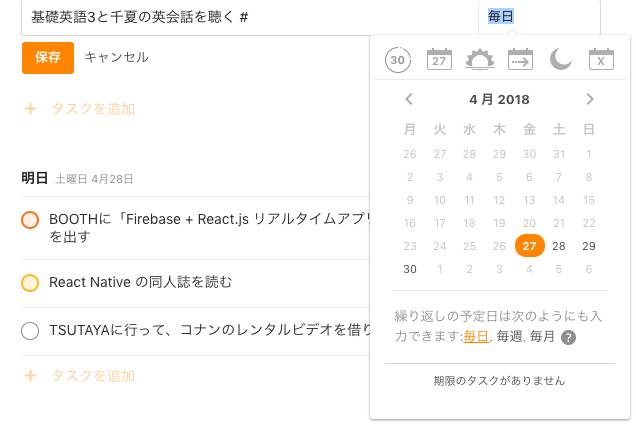 f:id:konosumi:20180427185643p:plain