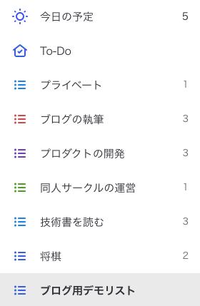 f:id:konosumi:20180503110745p:plain