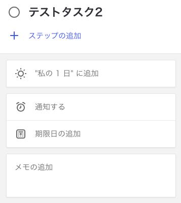 f:id:konosumi:20180503111301p:plain