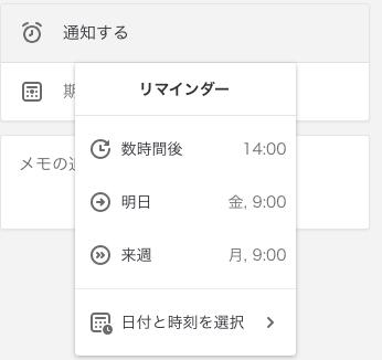 f:id:konosumi:20180503111713p:plain
