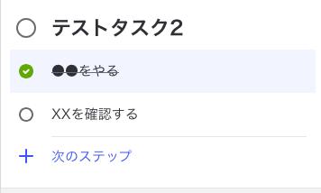 f:id:konosumi:20180503112506p:plain