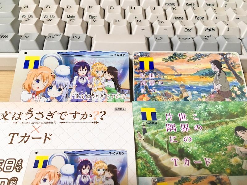 f:id:konosumi:20180505183520j:plain