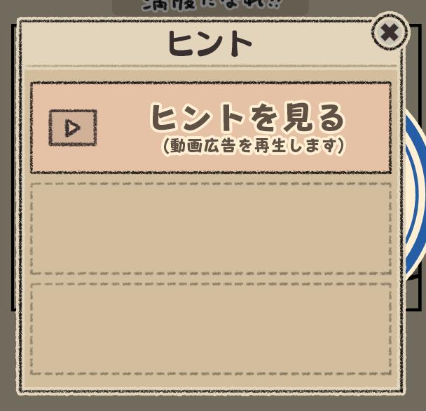 f:id:konosumi:20180509010819p:plain