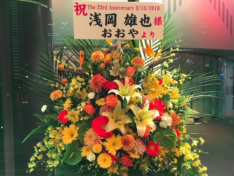 f:id:konosumi:20180516021505j:plain