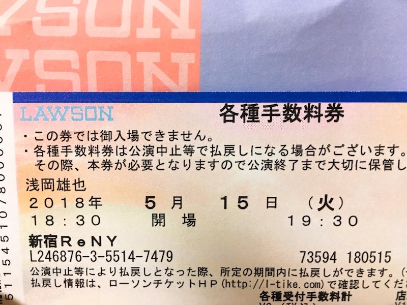 f:id:konosumi:20180516022507j:plain