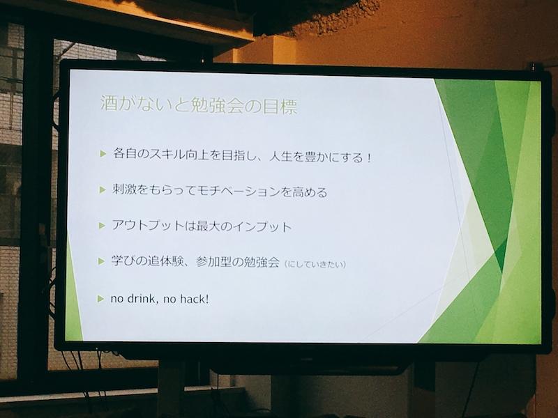 f:id:konosumi:20180520124223j:plain