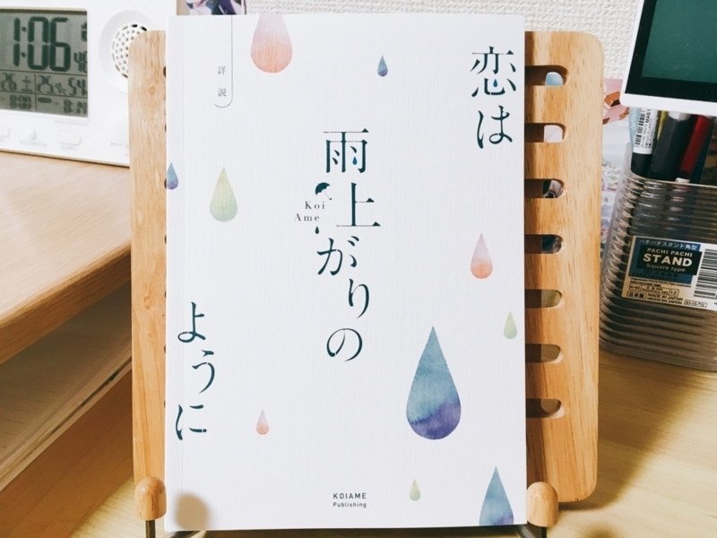 f:id:konosumi:20180526021326j:plain