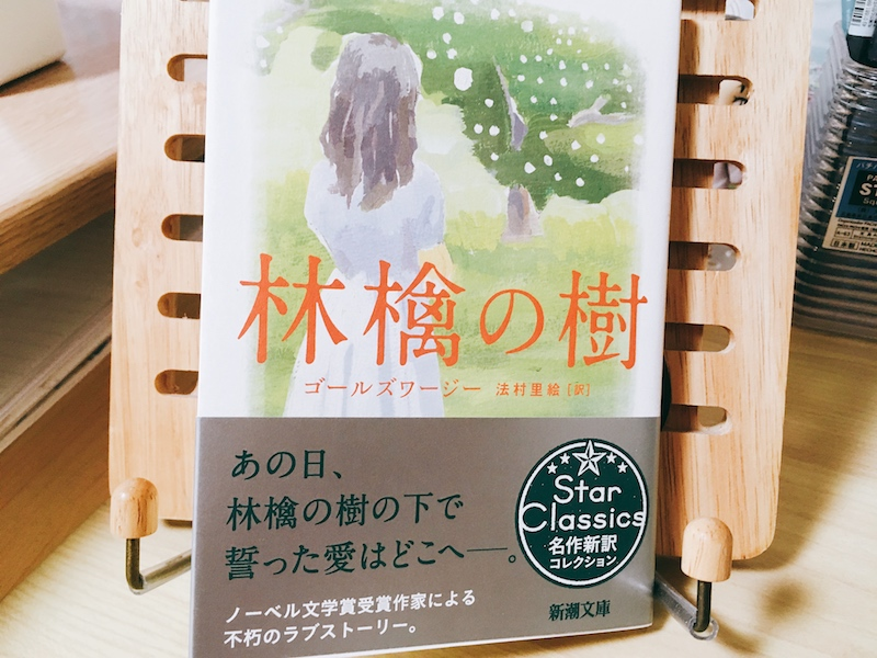 f:id:konosumi:20180603115223j:plain