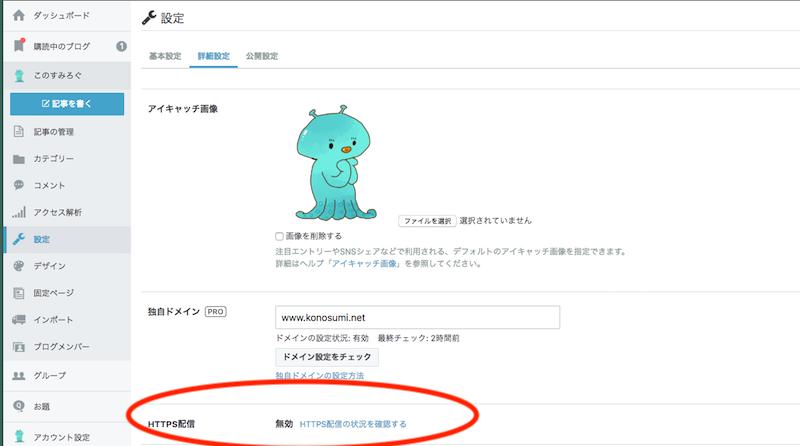 f:id:konosumi:20180616035600p:plain
