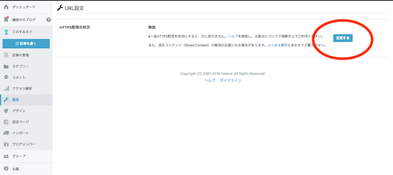 f:id:konosumi:20180616035855p:plain