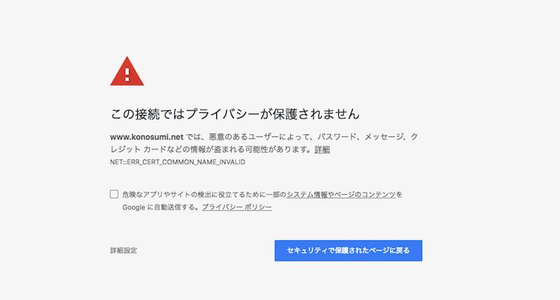f:id:konosumi:20180616040124p:plain