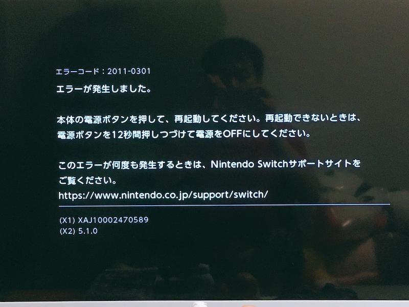 f:id:konosumi:20180617002809j:plain