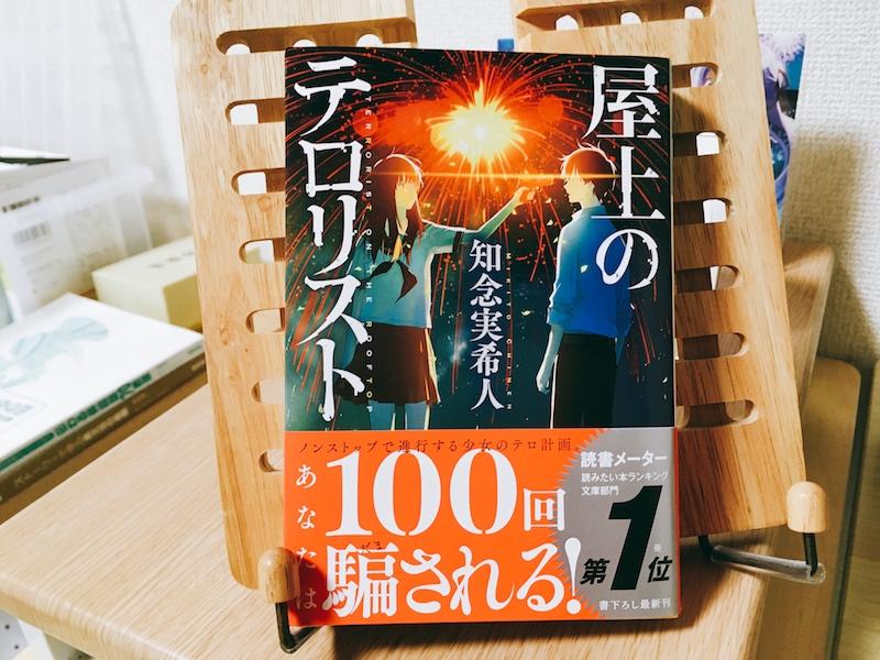 f:id:konosumi:20180619004622j:plain
