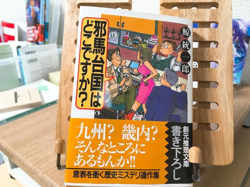 f:id:konosumi:20180630102525j:plain