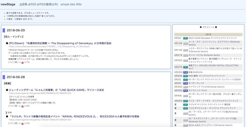 f:id:konosumi:20180630153600p:plain