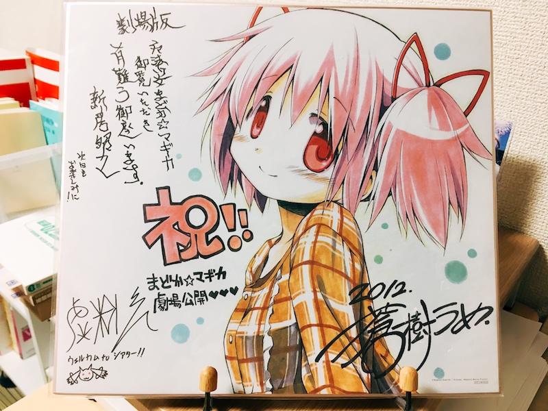 f:id:konosumi:20180707231245j:plain