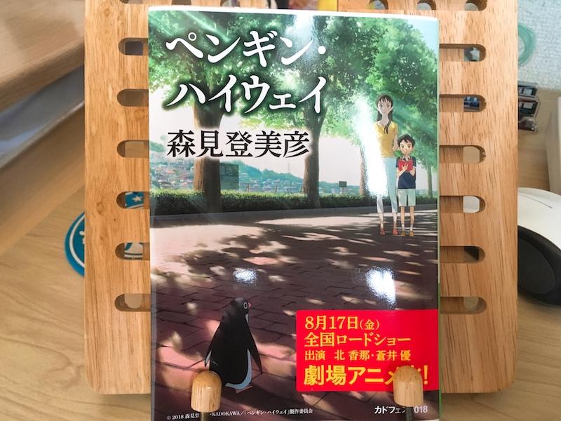 f:id:konosumi:20180716130331j:plain