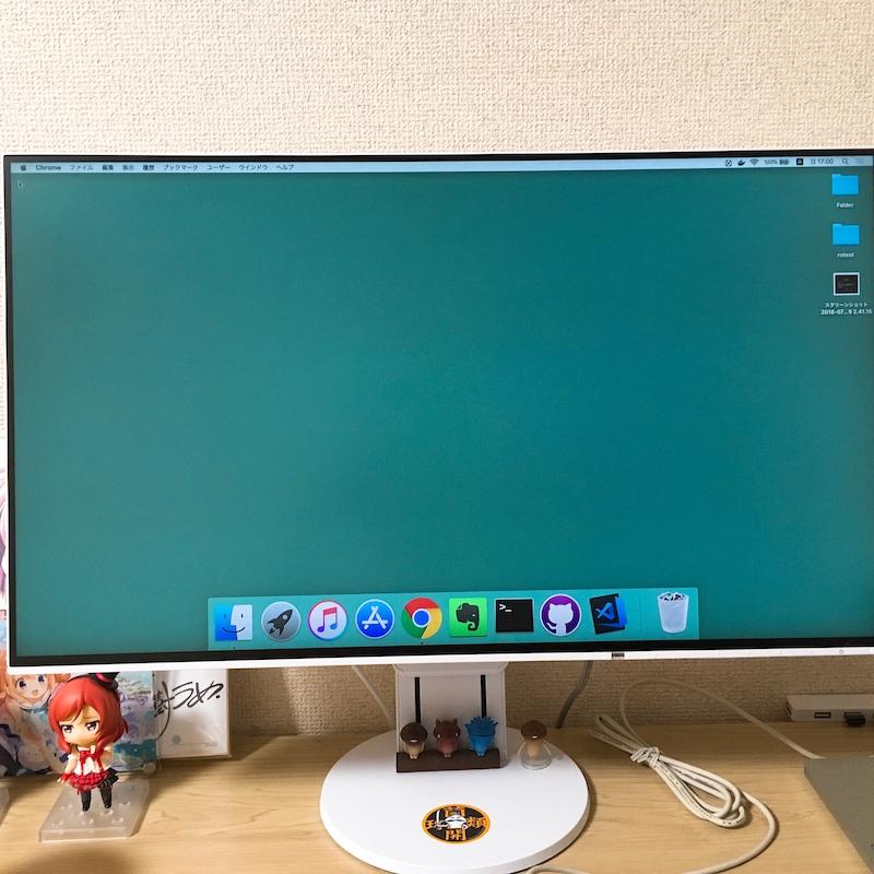 f:id:konosumi:20180722173300j:plain