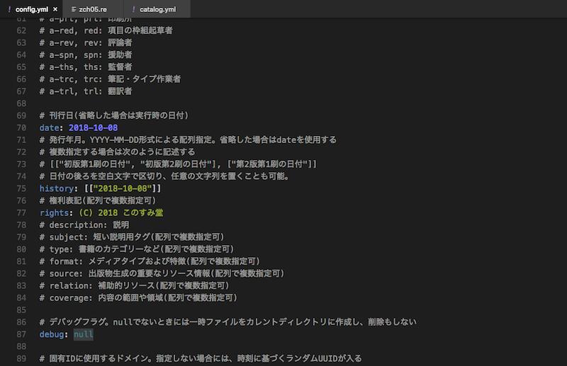 f:id:konosumi:20180806000909p:plain