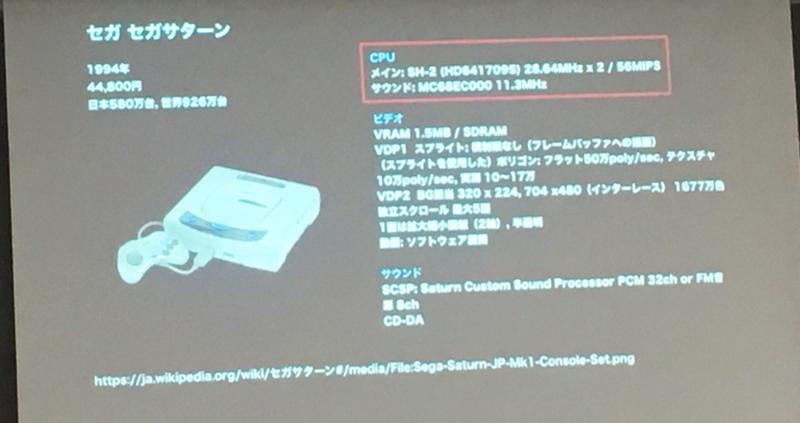 f:id:konosumi:20180905232815p:plain