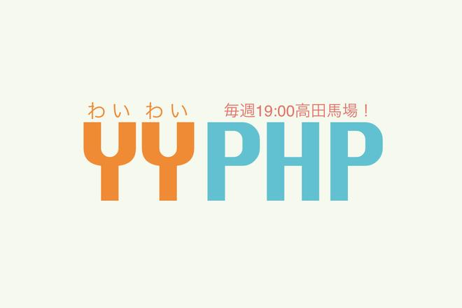 f:id:konosumi:20180907003354p:plain