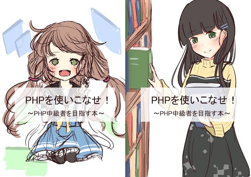 f:id:konosumi:20180912003618p:plain