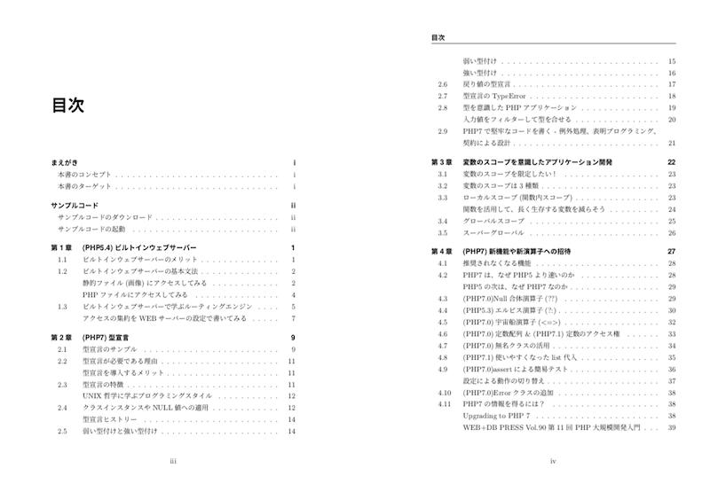 f:id:konosumi:20180930104209p:plain