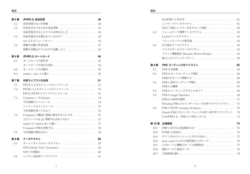 f:id:konosumi:20180930104226p:plain