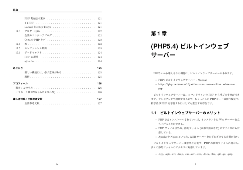 f:id:konosumi:20180930104302p:plain