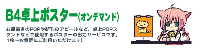 f:id:konosumi:20180930111812p:plain