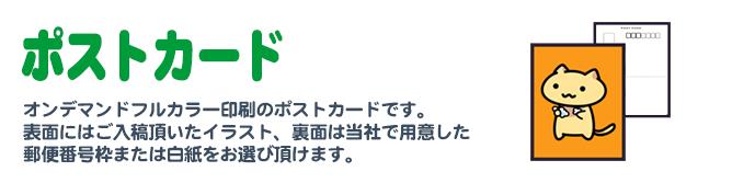f:id:konosumi:20180930112155p:plain