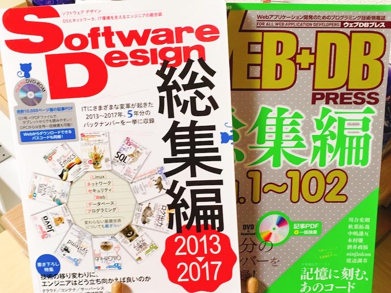 f:id:konosumi:20180930180257j:plain