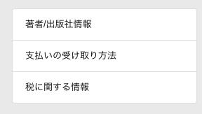 f:id:konosumi:20181004015354p:plain