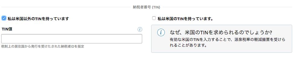f:id:konosumi:20181004020351p:plain