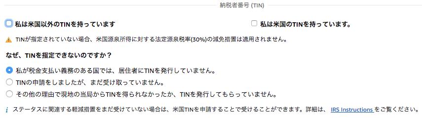 f:id:konosumi:20181004020500p:plain