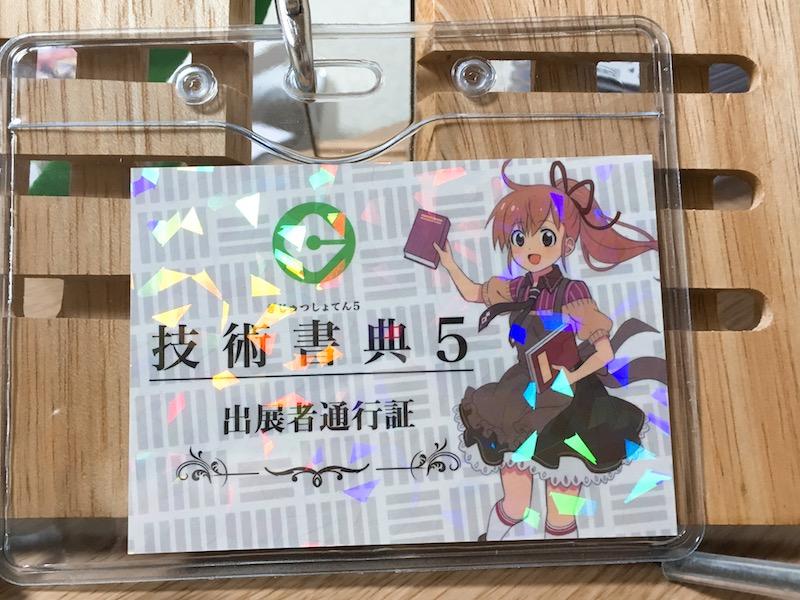 f:id:konosumi:20181011003518j:plain
