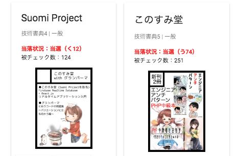f:id:konosumi:20181011020505p:plain